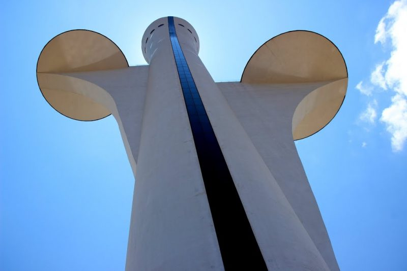 (2012) Oscar Niemeyer Brasília, Brazil