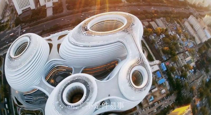 Architecture Zaha Hadid (1950-2016) – Galaxy SOHO (2011 – 2014) Beijing (Chine)